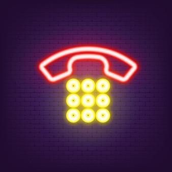 Néon d'icône d'appel téléphonique. appelez le symbole de page d'icône pour la conception de votre site web. icône appelant le logo, l'application, l'interface utilisateur. vecteur eps 10.