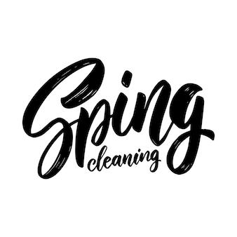 Nettoyage de printemps. phrase de lettrage pour invitation, bannière, carte postale, web, modèle d'affiche.