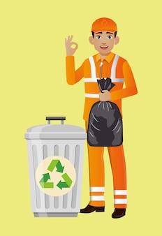 Nettoyeur de rue avec pose différente.