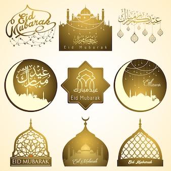 Neuf ensembles d'emblème eid mubarak pour les insignes