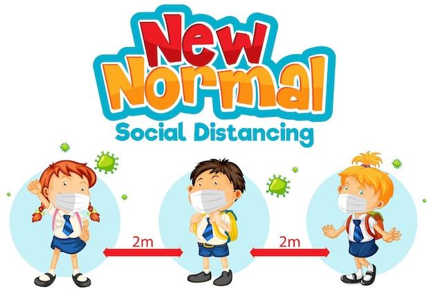 New normal avec les étudiants gardent la distance sociale
