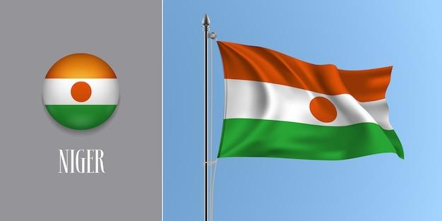 Niger, agitant le drapeau sur mât et icône ronde illustration