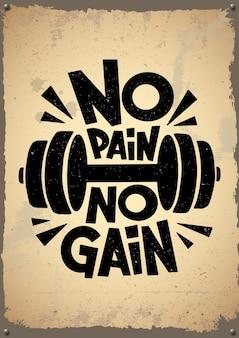 No pain no gain affiche rétro. emblème rétro, logo, insigne.