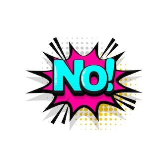 No stop comique texte effets sonores style pop art vecteur discours bulle mot dessin animé
