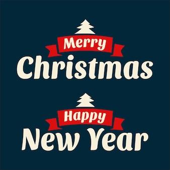 Noël et bonne année. illustration vintage de vecteur pour carte de voeux, affiche, flayer, web, bannière. fond sombre.