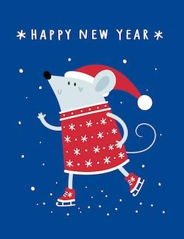 Noël bonne année. rat, souris, souris, bébé en bonnet de noel