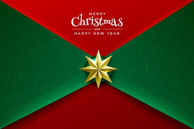 Noël et bonne année