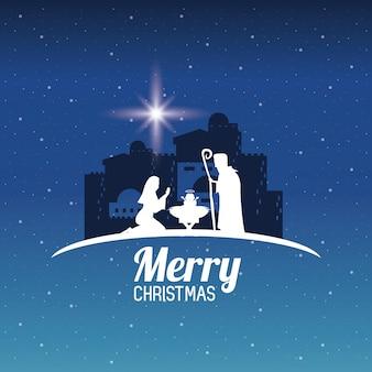 Noël chrétien traditionnel