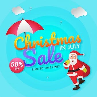 Noël en juillet dépliant de vente avec le père noël.