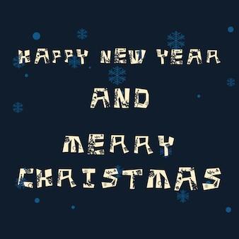 Noël et nouvel an fond illustration vectorielle