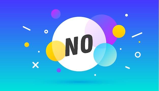 Non, bulle de dialogue. bannière, affiche, bulle de dialogue avec texte no.