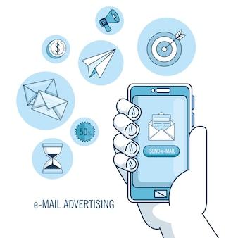 Notification par e-mail marketing et promotion par e-mail sur téléphone mobile