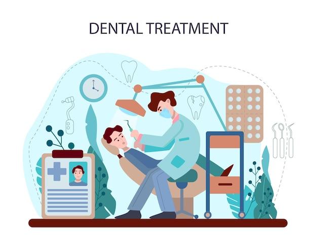 Notion de dentiste. docteur dentaire en uniforme traitant les dents humaines à l'aide d'équipement médical. idée de soins dentaires et bucco-dentaires. traitement des caries. illustration vectorielle plane