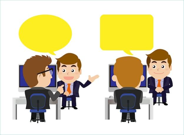 Notion D'entretien D'embauche Vecteur Premium