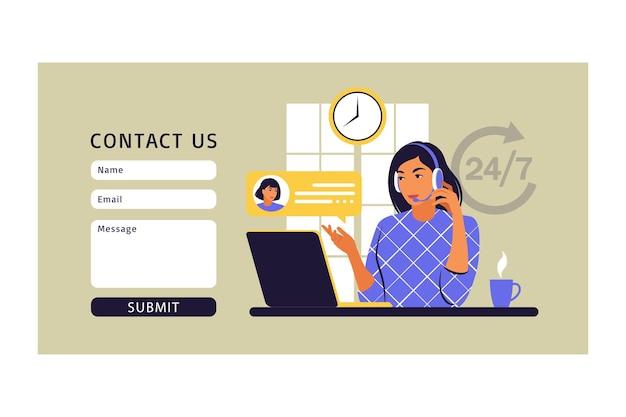 Notion de service client. formulaire de contact. support, assistance, call center. illustration vectorielle. style plat