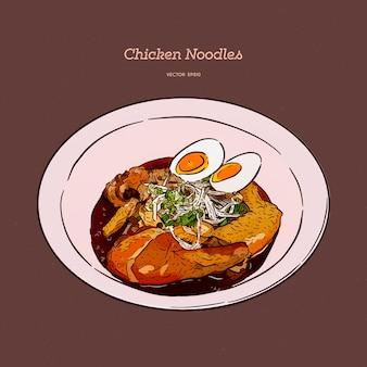 Nouilles au poulet avec oeuf, croquis dessiner à la main.