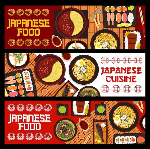 Nourriture japonaise bannières de vecteur de dessin animé de cuisine japonaise