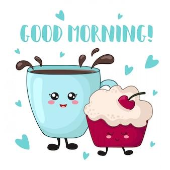 Nourriture kawaii de dessin animé pour le petit-déjeuner - gâteau aux cerises, café ou thé