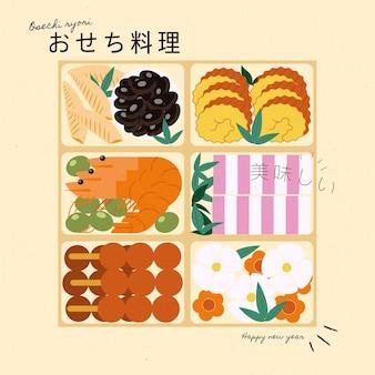 Nourriture osechi ryori vintage