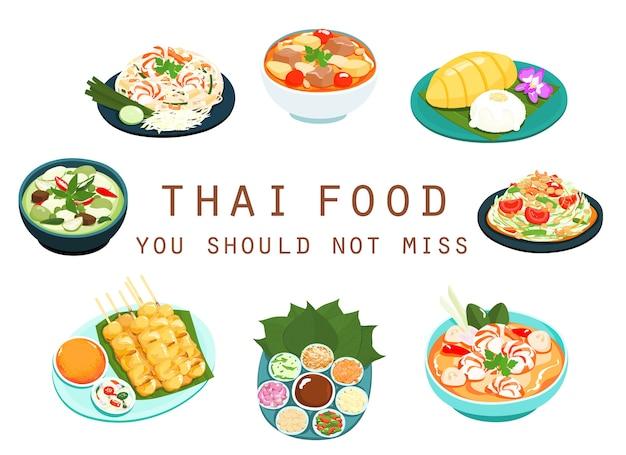La nourriture thaïlandaise ne devrait pas manquer