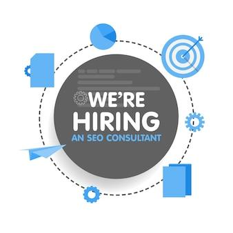 Nous embauchons un analyste consultant en référencement. illustration vectorielle de mégaphone concept. modèle de bannière, annonces, recherche d'employés, embauche d'un promoteur de site pour travailler.