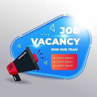 Nous embauchons un concept de poste vacant