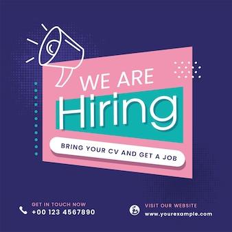 Nous embauchons, conception d'affiches d'offres d'emploi pour la publicité.