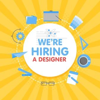 Nous embauchons un designer. illustration vectorielle de mégaphone concept. modèle de bannière, annonces, recherche d'employés, embauche d'un graphiste pour le travail.