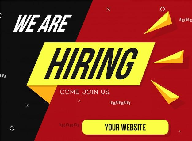 Nous embauchons avec des formes géométriques. embauche d'une affiche de conception de recrutement.