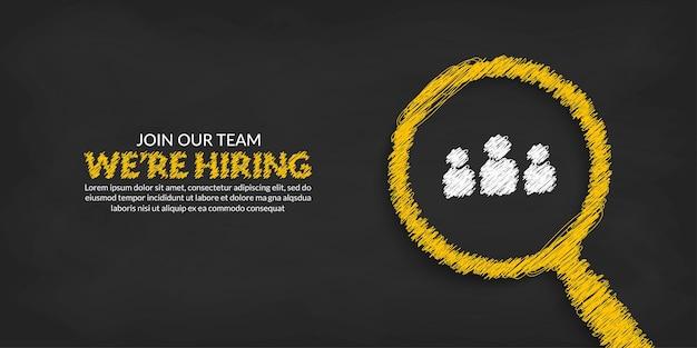 Nous embauchons un modèle d'arrière-plan d'offre d'emploi avec un concept de recrutement d'entreprise en forme de loupe