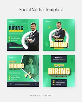 Nous embauchons un modèle de bannière de médias sociaux pour un poste vacant