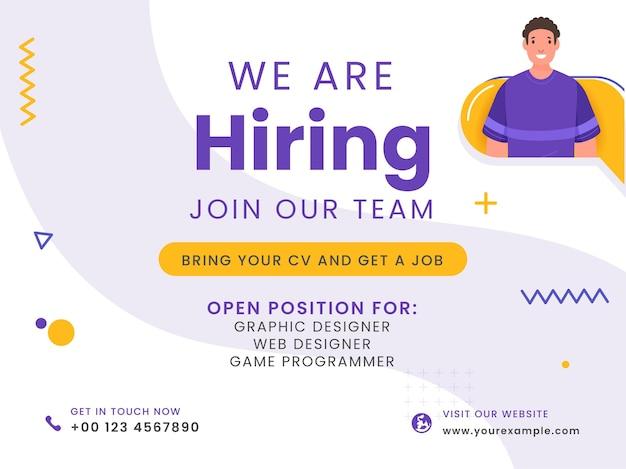 Nous embauchons rejoignez notre équipe de conception d'affiches pour le concept de recrutement.