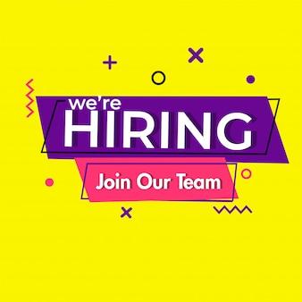 Nous embauchons, rejoignez notre équipe pour le poste vacant