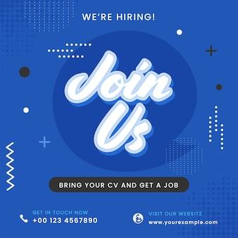 Nous embauchons rejoignez-nous sur la conception d'affiches en couleur bleue pour le recrutement d'entreprises.