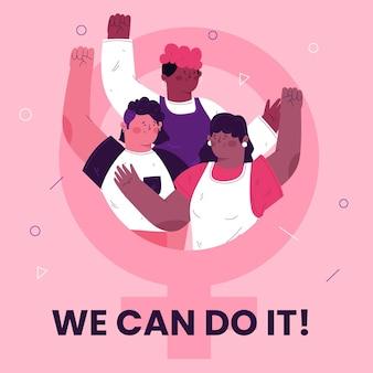Nous pouvons le faire 8 mars journée de la femme