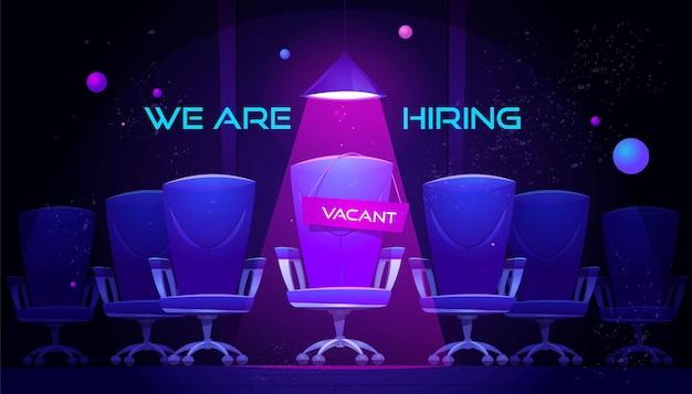 Nous recrutons une bannière avec une chaise vacante sous les projecteurs.