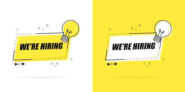 Nous recrutons. bannière pour les affaires, le marketing et la publicité. illustration plate sur fond blanc.