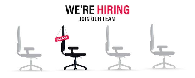 Nous recrutons un concept de recrutement d'entreprise rejoignez notre équipe nous avons besoin de vous construisez votre carrière