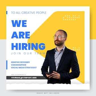 Nous recrutons un modèle de publication d'offre d'emploi sur les réseaux sociaux