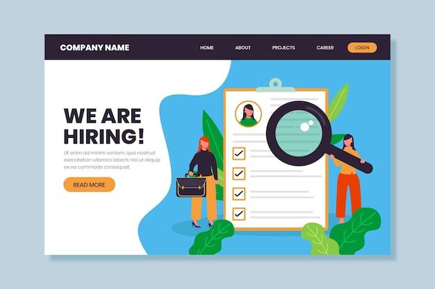 Nous recrutons un modèle web de page de destination