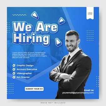 Nous recrutons pour votre meilleur modèle de publication sur les réseaux sociaux de carrière
