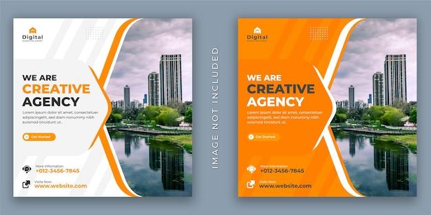 Nous sommes une agence créative et un dépliant d'entreprise