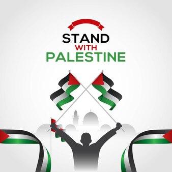 Nous sommes avec la palestine le garçon avec le drapeau
