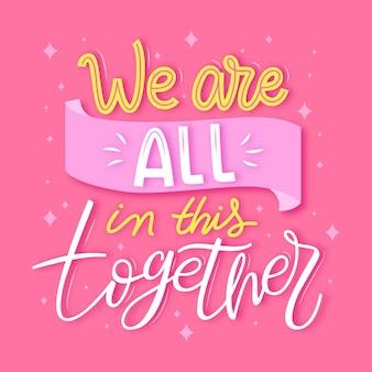 Nous sommes tous dans ce concept ensemble