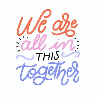 Nous sommes tous dans cette conception de lettrage ensemble