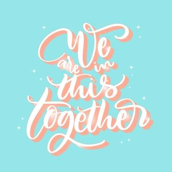 Nous sommes tous ensemble dans ce lettrage de message