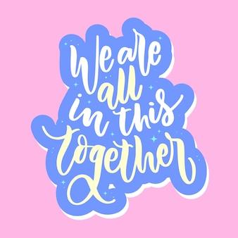 Nous sommes tous ensemble dans ce message positif