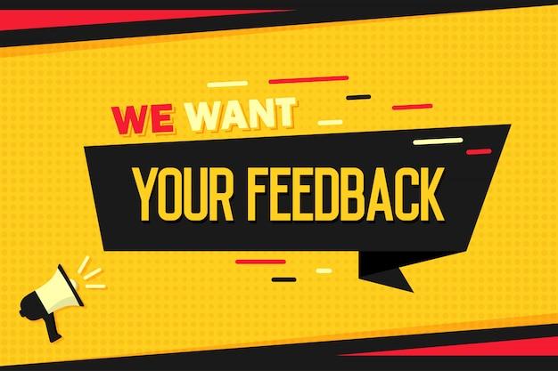 Nous voulons vos commentaires. mégaphone avec bannière de ruban et demi-teintes.