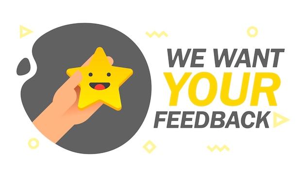 Nous voulons votre bannière d'échelle d'étoiles d'émotion de rétroaction.