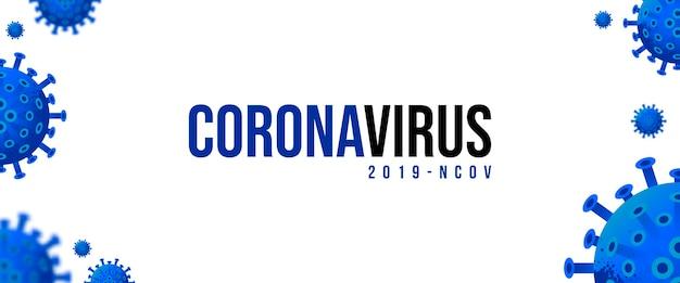 Nouveau coronavirus 2019ncov